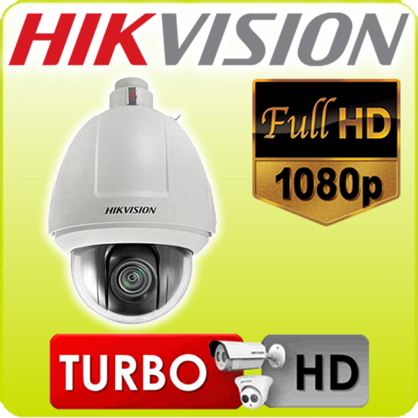 DOMO PTZ HIKVISION DS-2AE5230T-A